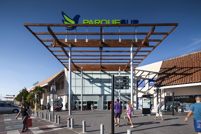 picture of parquesur main entrance